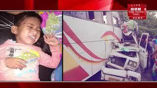 [Rae Bareli ] मनीरामपुर नहर के पास बस और पिकअप वाहन में टक्कर जिसमें तीन लोगों की मौत बीस घायल