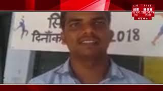 [ Bahraich ] बहराइच में न्याय पंचायत स्तरीय बाल क्रीड़ा समारोह का किया गया आयोजन / THE NEWS INDIA
