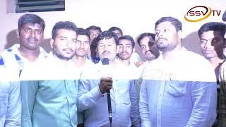 ಏನ್ ಎಸ್ ಎಸ್ ಅಕಾಡೆಮಿಯಿಂದ ಸರಕಾರಿ ಹುದ್ದೆಗೆ ಸೇರಿದವರಿಗೆ ಸನ್ಮಾನ SSV TV NEWS Urdu 14 10 2018