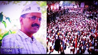 Arvind Kajriwal | Aam Aamdi Party | The Full Story Of AAP | By Sach News |