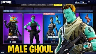 The Male Ghoul Trooper Will Come This Halloween In Fortnite Season 6 Fortnite Battle Royale Video Id 371c9c9e7c30ca Veblr Mobile
