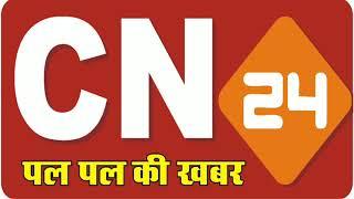 CN24 - परैगुंडा मे देव दशहरा का आयोजन,हजारो की संख्या मे उमडी भीड़..