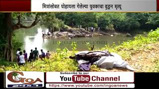 Valpoi Youth Drowns In River At Velus