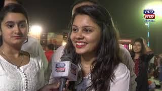 Abtak Surbhi Rasotsav - 2018 | Day 3 | Abtak Channel