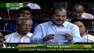Adhir Ranjan Chowdhury Speech in Parliament on July 14, 2014