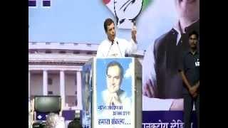 Excerpt from Rahul Gandhi's speech at Mahila Congress Convention