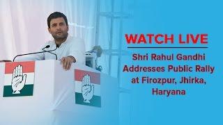 Rahul Gandhi Addresses Public Rally at Firozpur Jhirka, Haryana on 9 Oct 2014