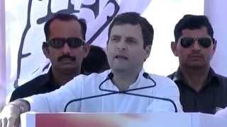 Shri  Rahul Gandhi Addresses Public Rally at Rewari, Haryana, 9 October 2014