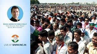 Rahul Gandhi Addresses Public Rally at Dindori, Nashik, Maharashtra  on 10 Oct 2014
