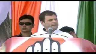 Shri  Rahul Gandhi Addresses Public Rally at Dindori, Nashik, Maharashtra ,10 October 2014
