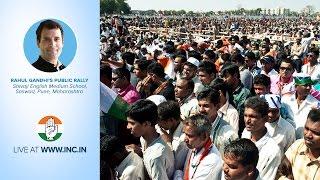 Rahul Gandhi Addresses Public Rally at  Pune, Maharashtra on 10 Oct 2014