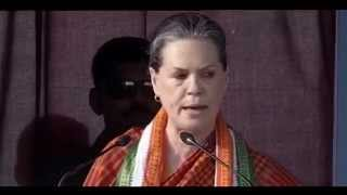 Smt.  Sonia Gandhi Addresses Public Rally at Bhrampuri (Chandrapur), Maharashtra, 11 Oct 2014
