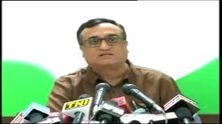 Ajay Maken addresses Press Confrence on Black Money, PART 1