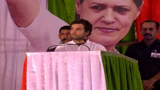 Rahul Gandhi Address Public Rally, Janapaksha Yatra, in Thiruvananthapuram,Kerala | 9 December,2014