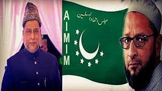Ali Masqati Latest Speech On Charminar Saet And Aimim | @ SACH NEWS |