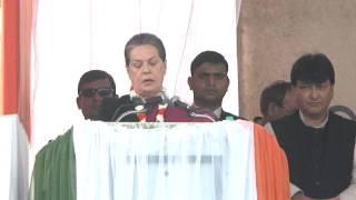 Smt. Sonia Gandhi on Modi and Kejriwal |1 February 2015