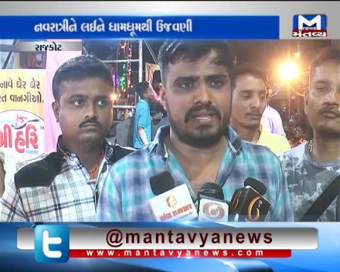 Rajkot: Navratri Celebration at Ramnath Para Chowk | Mantavya News