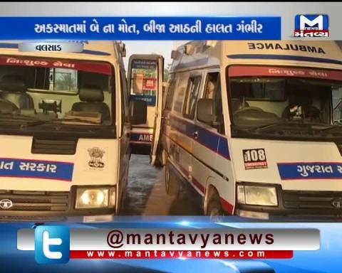 Valsad: 2 died in car accident near Vaghaldhara   Mantavya News