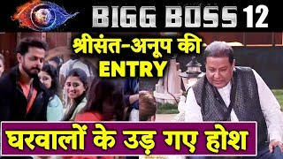 Sreesanth And Anup Jalota ENTERS House Again From Secret Room | Bigg Boss 12 Update
