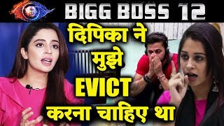 Dipika Should Have EVICTED Me Instead Of Sreesanth, Says Neha Pendse | Bigg Boss 12