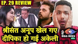Dipika Kakar LEFT ALONE In The House | Sreesanth Anup PLAYS GAME | Bigg Boss 12 Ep. 29 Review