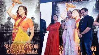 Radha Kyon Gori Main Kyon Kaala Poster Launch | Iulia Vantur, Raveena Tandon