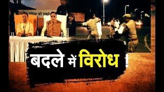 यूपी में हुआ GUJRAT के CM का विरोध , दिखाये काले झंडे ... | UP | IBA NEWS |