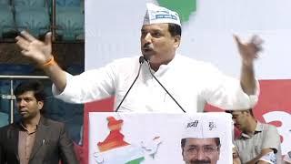 "AAP Leader Sanjay Singh Addressed at the Launch of ""Aap Ka DAAN, Rashtra Ka Nirmaan"""