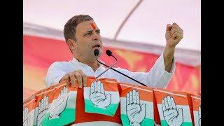 Shri Rahul Gandhi addresses a Rally After Visiting the Peetambra Shaktipeeth in MP's Datia