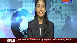 News Bulletin 15-10-18 _ 4pm