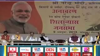 PM मोदी की रैली से BJP को कितना फायदा?