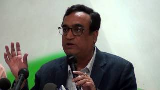 AICC Press Conference addressed by Ajay Maken | 18 February, 2015