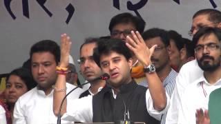 Jyotiraditya Scindia speech on Zameen Vapasi Andolan at Jantar Mantar against Modi Government.