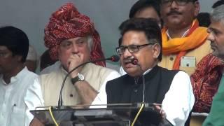 P. L. Punia speech on Zameen Vapasi Andolan at Jantar Mantar against Modi Government