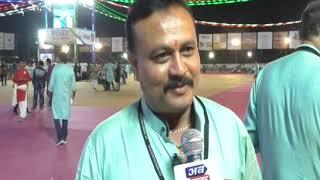 Jainam Navratri Mahotsav - 2018 | Day 4 |  Abtak Channel