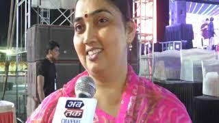 Jainam Navratri Mahotsav - 2018 | Day 5 |  Abtak Channel