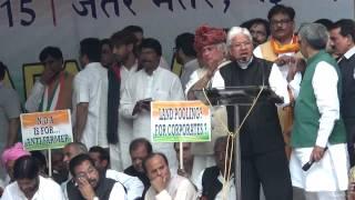 Ashwani Kumar speech on Zameen Vapasi Andolan at Jantar Mantar against Modi Government.