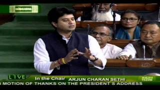 Jyotiraditya Scindia Speech in Parliament | 26 February, 2015