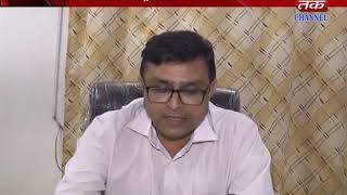 jamnagar : Water consumption in the Jollsu decreased