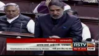 Anand Sharma speech in Rajya Sabha | 09 March, 2015