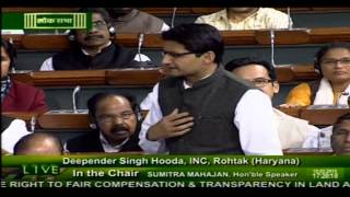 Deepender Singh Hooda Speech in Lok Sabha on Land Acquisition Bill | 10 March, 2015