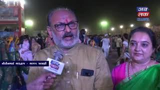 Nitinbhai Bhardwaj || Abtak Surbhi Rasotsav 2018