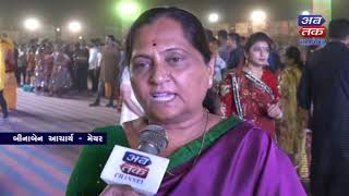 Beenaben Acharya   Rajkot Mayor    Abtak Surbhi Rasotsav 2018