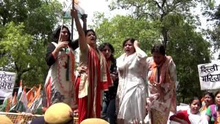 Congress Mahila Morcha protest against Giriraj Singh