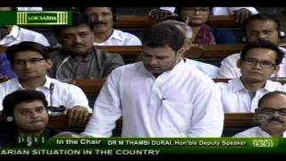 Rahul Gandhi on MSP comparison during the UPA, NDA Government