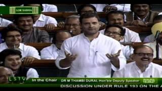 Rahul Gandhi on PM Narendra Modi