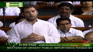 Rahul Gandhi on Net Neutrality in Lok Sabha | 22 April, 2015