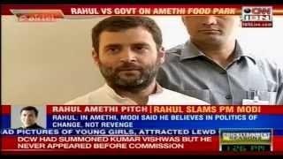 Rahul Gandhi speaks to the Media on Amethi Food Park - Hindi | 7 May, 2015