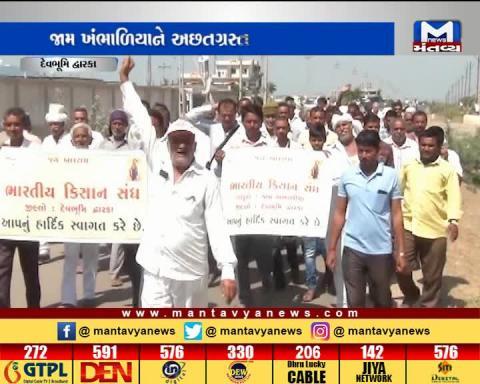 Dwarka: Bharatiya Kisan Sangh has submitted the Memorandum to Collector