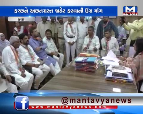 Kutch: Congress has submitted memorandum to collector for demands of farmers